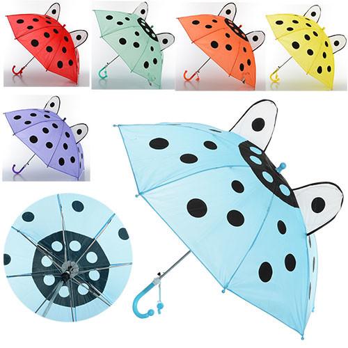 Зонтик детский MK 0211 фото №1