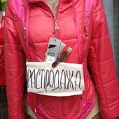 Распродажа! Женская куртка!