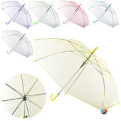Зонтик детский MK 0518 желтый