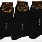 мужские носки махровые за 10 пар 25-27 и 27-29р