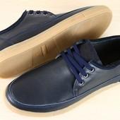 Код: 2248 Кеды мужские синие кожаные на шнурках