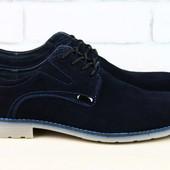 код: 2002 Туфли мужские синие замшевые на шнурках