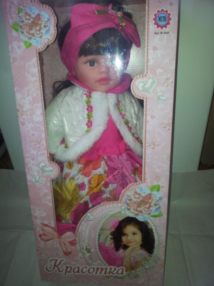 Интерактивная ,говорящая кукла 525гр фото №1