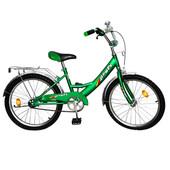 Детский велосипед 20 д. P 2042a