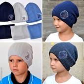 Шапка для мальчика двойная, хлопок. р. 50-54 (3-7 лет) Св.серый, т.серый, т.синий