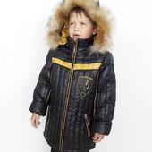 Зимняя куртка для мальчика 6-11 лет, черная