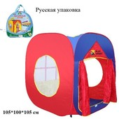Палатка Play Smart 3516 в сумке 105*100*105