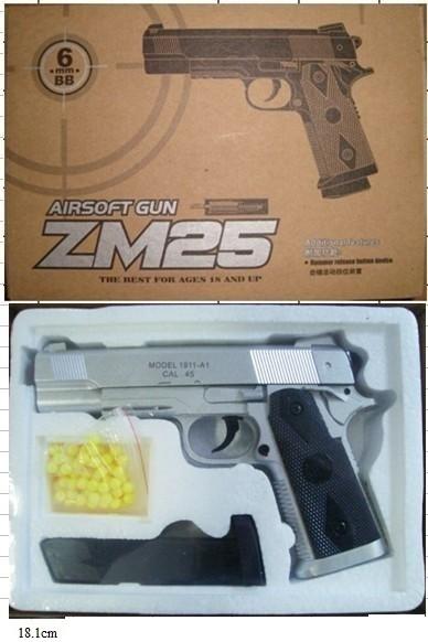 Пистолет  zm25 с пульками метал.кор фото №1