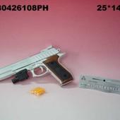 Пистолет P298/2 с пульками серебр.лазер.кул.25*14