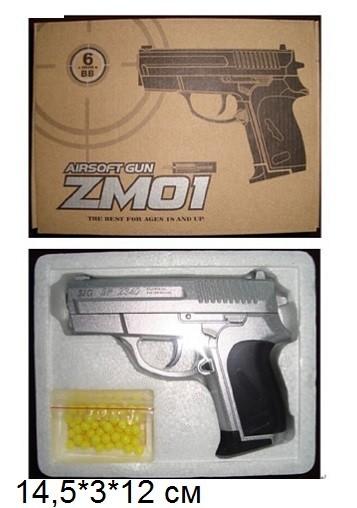 Пистолет  zm01 с пульками метал.кор.14,5*3*12 фото №1