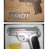 Пистолет  ZM01 с пульками метал.кор.14,5*3*12