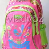 Школьный рюкзак ортопедический для девочек розовый