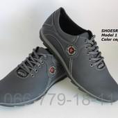 Спортивные кожаные мужские туфли