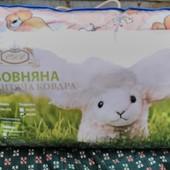 Дитяче одіялко на овчині