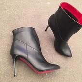 Стильные ботинки Натуралки