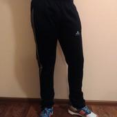 Спортивные мужские брюки узкачи из элластана