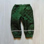 Стеганные демисезонные штаники для мальчика. Идеально осень-весна. Mads&Mette. Размер 9-12 месяцев.
