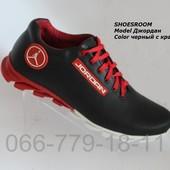 Кожаные мужские кроссовки Jordan, черные с красным