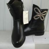 Натуральная кожа демисезонные ботинки  32-37р
