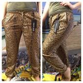 Новые брюки тигровый принт