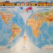 Физическая карта полушарий для детей Новинка