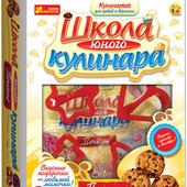 Набор для творчества Ranok Creative Школа юного кулинара Печенье 9820,14121001Р