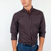 Рубашка мужская коричневая с длинным рукавом №94F088
