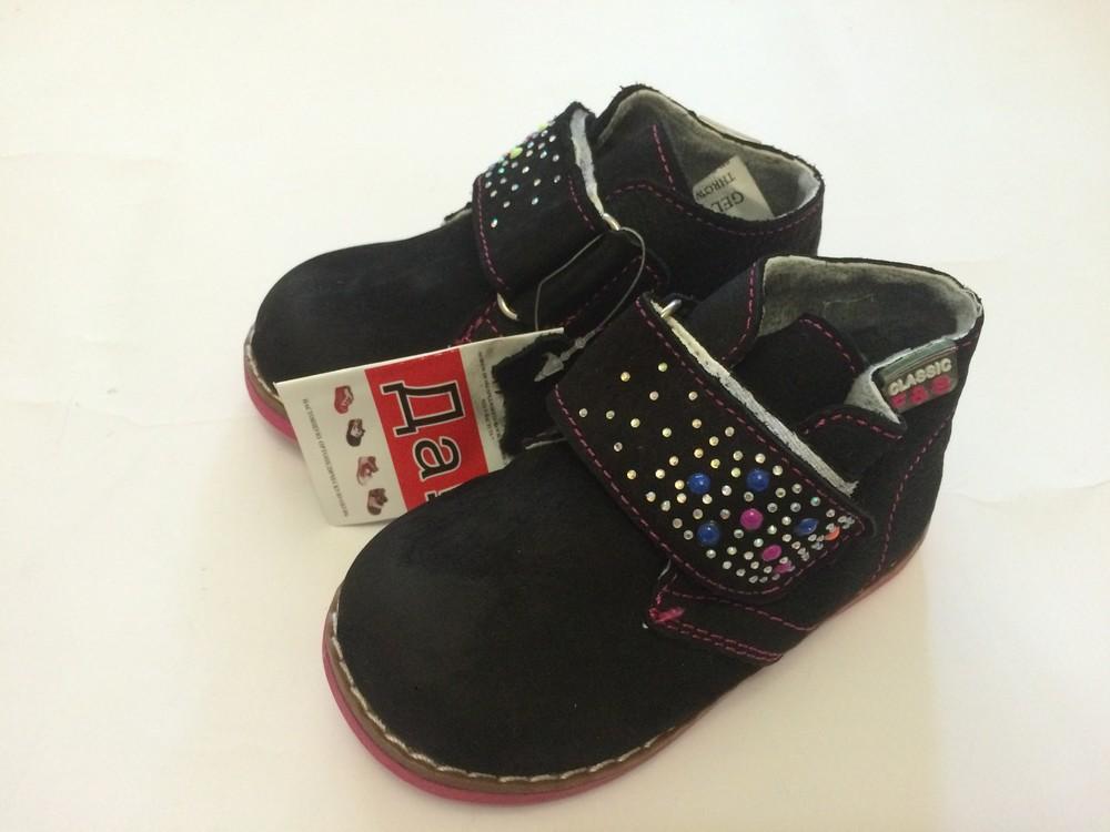 Ботинки для девочки нубук черные фото №1