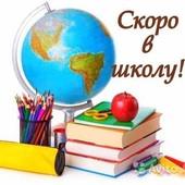 Подготовка к школе, английский для дошкольников. Днепр.