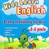 Англійська мова для малюків 3-6 років