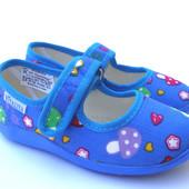 Детские тапочки для мальчика Виталия (23-27), код - Грибочки