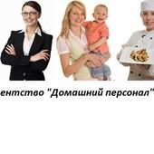 Гувернантка-педагог,английский язык,опыт в семьях