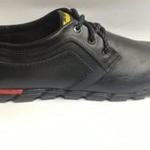 Великаны !!! мужские кроссовки ,кожа 45-52 размер