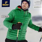 Мужская куртка стеганая демисезон Tcm Tchibo р.XL