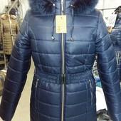 Зимняя куртка модель Дутик