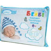 """Комплект постельного белья в детскую кроватку  """"Leleka-Textile""""."""