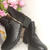 Ботинки модные 38 р. очень крутые
