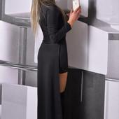Платье со шлейфом Элисон
