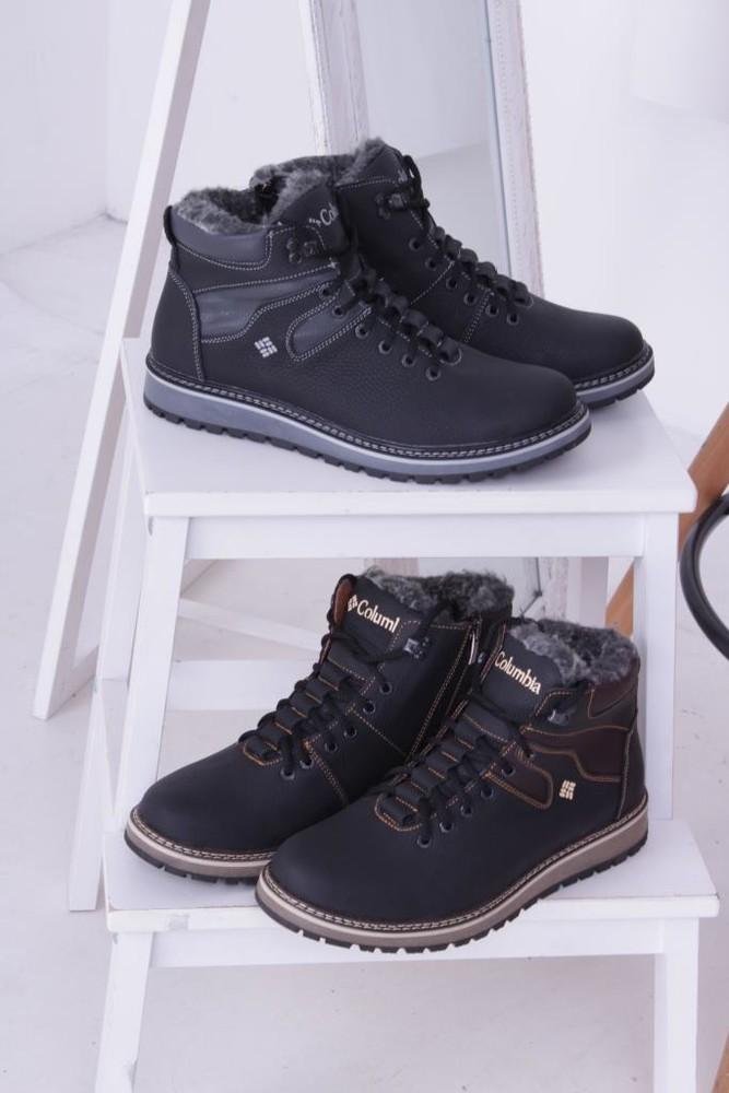 Отличные мужские зимние ботинки, 3 цвета фото №1