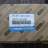 Колодки тормозные дисковые передние комплект Mazda 3 Ford Focus