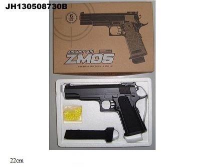 Пистолет zm05 с пульками,метал.кор.ш фото №1