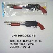 Ружье M-668 с пульками кул.46*3*11