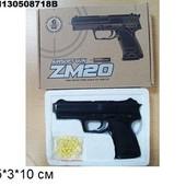 Пистолет ZM20 с пульками,метал.кор.15*3*10