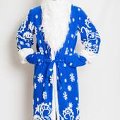 Карнавальный костюм Дед мороз синий мех