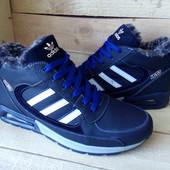 Ботинки спортивные с коричневыми и синими вставками зима КОЖА