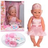 Кукла пупс Baby Born, беби борн. беби бон. малятко немовлятко