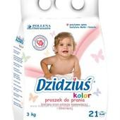 Детский стиральный порошок , бальзамГель dzidzius kolor. Power wash sensitiv