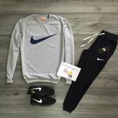 Спортивные костюмы Nike, качество!