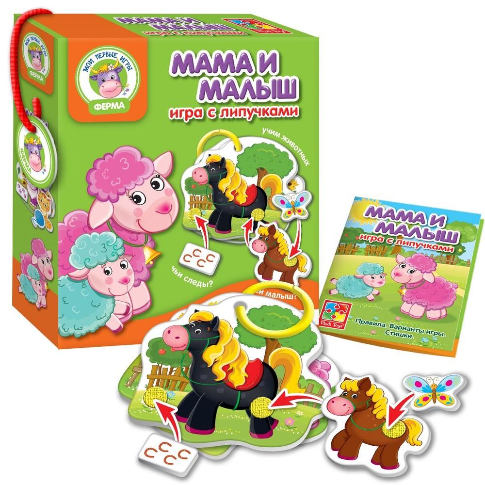 Игра с липучками мама и малыш vt1310-02 влади тойс vladi toys фото №1