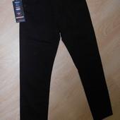 Демисезонные мужские брюки-джинсы Varxdar classic